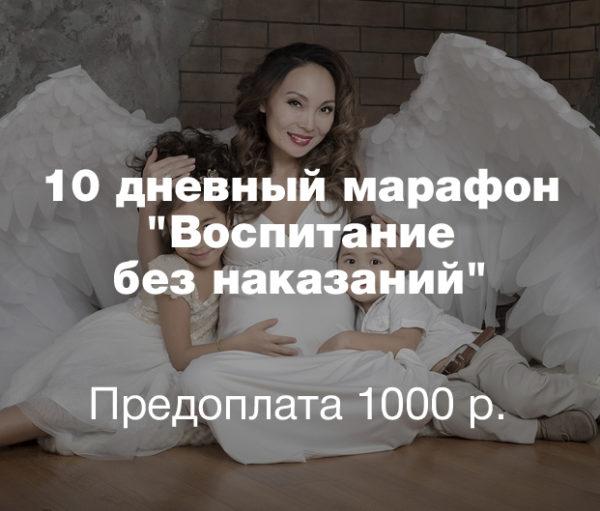 Предоплата ВБН 1000